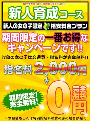 95_■秋コス⑪西川口■ぽっちゃり⑫鶯谷⑬五反田⑭新橋■くちゅくちゅ⑮■白い巨乳⑯_300-400