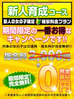 95_■秋コス⑪西川口■ぽっちゃり⑫鶯谷⑬五反田⑭新橋■くちゅくちゅ⑮■白い巨乳⑯_390-520