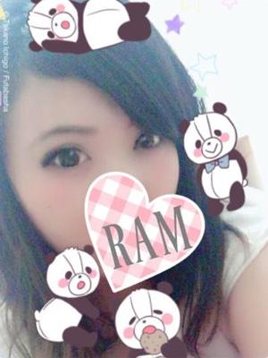 p-ramu